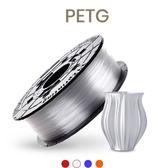 XYZprinting PETG線材(共四色)