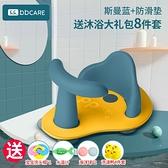洗澡架 嬰兒洗澡座椅神器寶寶坐椅躺托浴盆支架坐凳新生兒托架可坐躺托墊【幸福小屋】