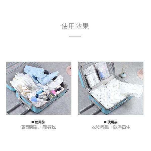 【BlueCat】滿滿仙人掌透明磨砂防水旅行收納袋(小) (20*28cm)