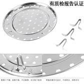 蒸鍋蒸籠層單買內置蒸盤通用早茶加熱小號加高加大簡易隔板蒸 生活樂事館