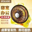 小太陽取暖器暖風機節能電暖器烤火爐家用節能迷你小型浴室電暖器『小淇嚴選』