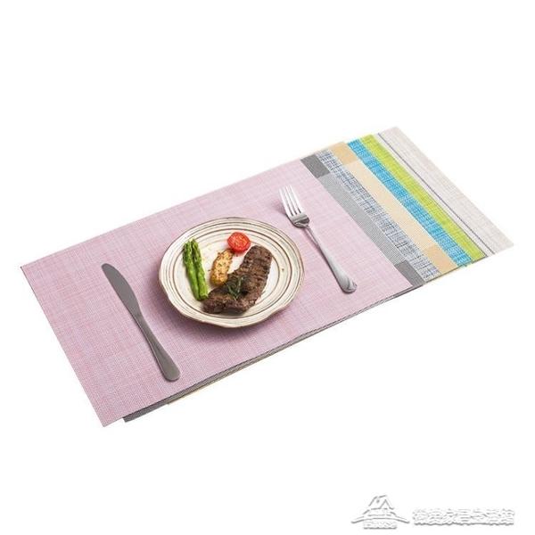 餐墊隔熱墊餐桌墊西餐墊家用防水防油防燙北歐pvc日式餐布盤碗墊 【母親節禮物】
