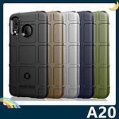 三星 Galaxy A20 護盾保護套 軟殼 鎧甲盾牌 氣囊防摔 三防全包款 矽膠套 手機套 手機殼