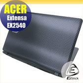 【Ezstick】ACER Extensa EX2540 黑色立體紋機身貼 (含上蓋貼、鍵盤週圍貼) DIY包膜