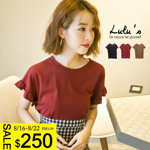 LULUS-E韓製-小荷葉袖圓領上衣-3色  現+預 【01017765】