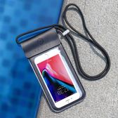 溫泉手機防水袋潛水套觸屏游泳vivo通用iphone殼華為蘋果Xplus 熊貓本