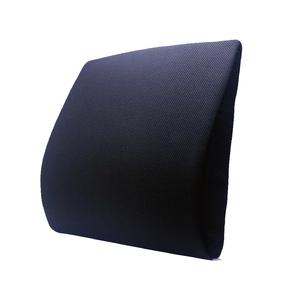 【Prodigy波特鉅】涼感-舒腰枕(透氣舒適辦公室 家庭必備)沁涼黑