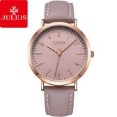 JULIUS 聚利時 最初計時數字刻度皮錶帶腕錶-甜美粉/37.5mm 【JA-1017D】