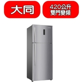 大同【TR-B420NVH-TS】420雙門變頻冰箱