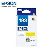 EPSON 原廠標準型黃色墨水匣 T193450 (WF-2531/2631)