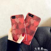 啞光質感浮雕愛心 蘋果6手機殼iPhone7plus/8/6s/X創意個性套女款  檸檬衣舍