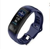 心電圖智慧手環多功能血氧監測運動計步防水手錶男女老人