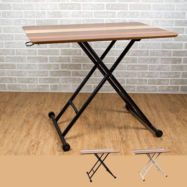 工作桌/餐桌/升降桌/日式茶几桌/拼貼成型桌面 Lift Table MIT台灣製【5043-3】Tasteful 特斯屋