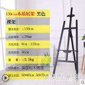 kt板海報展架廣告展示牌立式落地式支架牌 CJ2767『寶貝兒童裝』