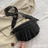 流蘇包 寬肩帶腰包時尚流蘇包包2020新款潮斜背包女側背胸包韓版時尚女包 愛麗絲