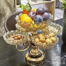 果盤 輕奢歐式創意多功能雙層玻璃水果盤客廳家用茶幾餐桌上零食糖果盤 新年禮物