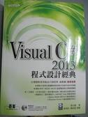 【書寶二手書T1/電腦_YDZ】Visual C#2013程式設計經典_蔡文龍