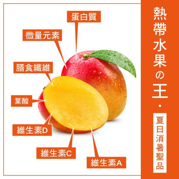 愛文芒果乾-150g【臻御行】