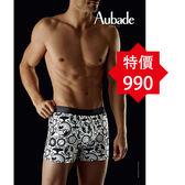 Aubade-壞男人S舒棉平口褲(白鬧鐘系列)