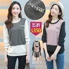 【五折價$350】糖罐子拼接條紋編織金蔥...