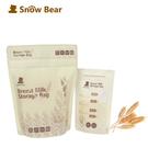 【奇買親子購物網】小白熊 母乳冷凍袋100ML(30入)