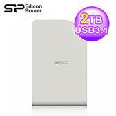 SP 廣穎 Stream S03 2.5吋2TB外接硬碟3.0 白