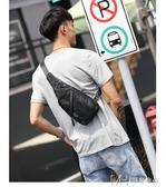 新款胸包男士包包單肩斜背包男韓版潮學生帆布休閒胸前小背包 瑪奇哈朵