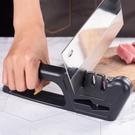 多功能磨刀神器家用磨刀石快速磨刀器磨菜刀磨剪刀磨刀棒廚房用品