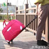 拉桿包超大容量牛津布手提旅行包女登機箱手拖包出差男行李包 愛麗絲LX