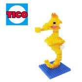 【Tico微型積木】海馬 (9702)