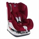 Chicco Seat up 012 Isofix 安全汽座(汽車安全座椅)-熱情紅[衛立兒生活館]