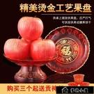供盤 家用供盤供佛水果盤佛前供果果盤塑料紅色貢盤貢碗杯寺廟供佛用品