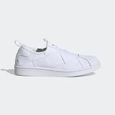Adidas Superstar Slip On W [FV3186] 女鞋 運動 休閒 經典 貝殼 愛迪達 白
