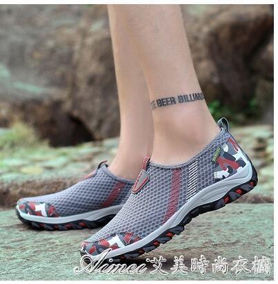 夏季透氣戶外徒步鞋女溯溪鞋旅游鞋涉水鞋女速干水陸兩棲鞋男女鞋快速出貨