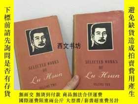 二手書博民逛書店【罕見】1957年出版 魯迅著《魯迅著作》2卷 精裝Y26408