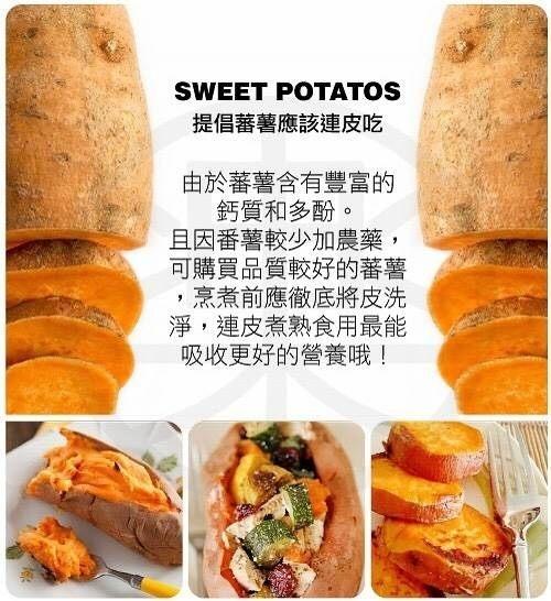 【WANG-全省免運】台農66號紅地瓜(10台斤±10%)