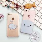 卡通鯨魚iPhone7手機殼5.5軟膠全包蘋果7plus保護套6s掛繩透明4.7