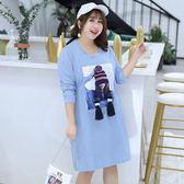 中大尺碼~立體毛穗裝飾長款T恤長袖洋裝(XL~4XL)