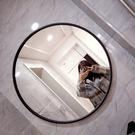 北歐圓形鏡子鐵藝壁掛鏡化妝鏡衛生間浴室鏡裝飾鏡黑色圓鏡酒店金 店慶降價
