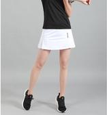 羽毛球運動褲裙女假兩件防走光夏季薄速干透氣網球裙運動半身裙褲 TR1123『寶貝兒童裝』