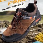 登山鞋秋冬季新款登山鞋男戶外旅游鞋野外工作鞋防水防滑鞋 新年禮物
