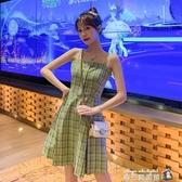 夏新款eggsshop厭世喪系裙子仙女超仙森系抹茶綠吊帶洋裝女魔方