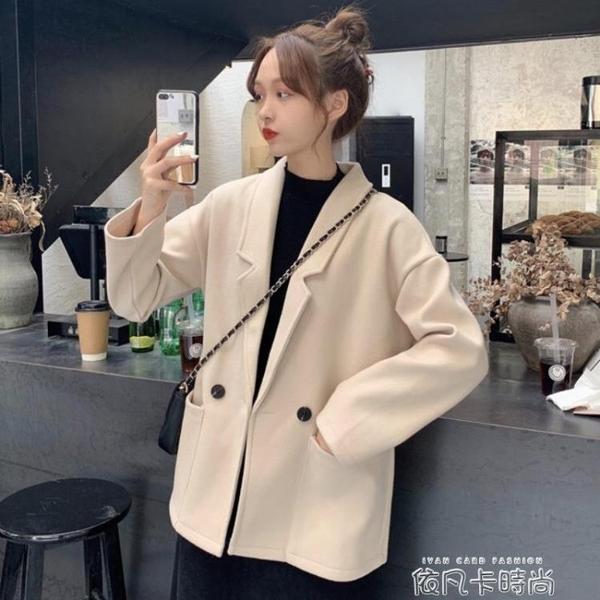 寬鬆中長款外套女裝秋冬季2020年新款百搭流行時尚西裝大衣服 依凡卡時尚