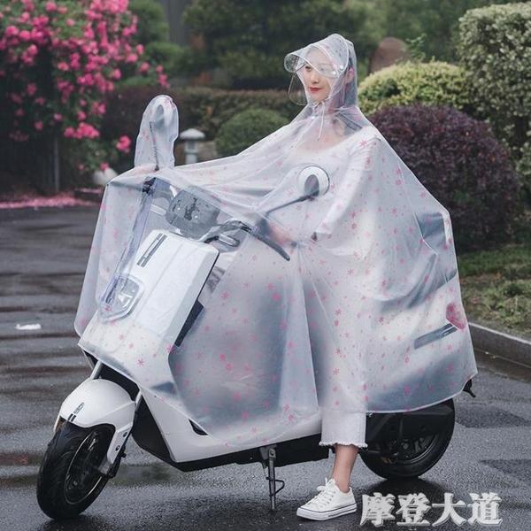 AERNOH電瓶車雨衣單人男女士成人騎行電動摩托自行車韓國時尚雨披『摩登大道』