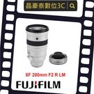 FUJIFILM XF 200mm F2 R LM OIS WR (公司貨) XF 富士 FUJI 晶豪泰 實體店面台南高雄