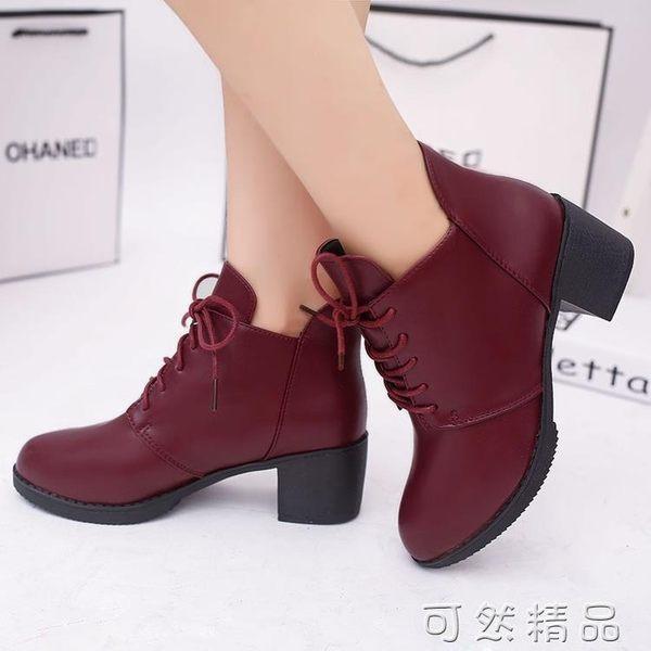 秋冬季馬丁靴女單鞋圓頭高跟英倫風裸靴女鞋厚底粗跟短筒短靴5/8