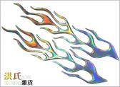 【洪氏雜貨】 240A908 水晶貼 火焰 銀色特大 2入    (缺貨勿下)