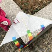 diy空白風箏涂色繪畫教學制作材料包
