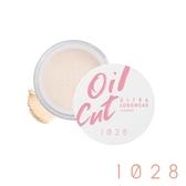 1028 Oil Cut!超吸油嫩蜜粉 (膚色) 5g