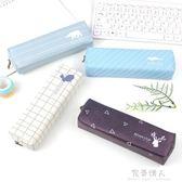 筆袋簡約女生 小清新 可愛大容量男兒童小學生文具袋鉛筆盒 完美情人精品館 完美情人精品館
